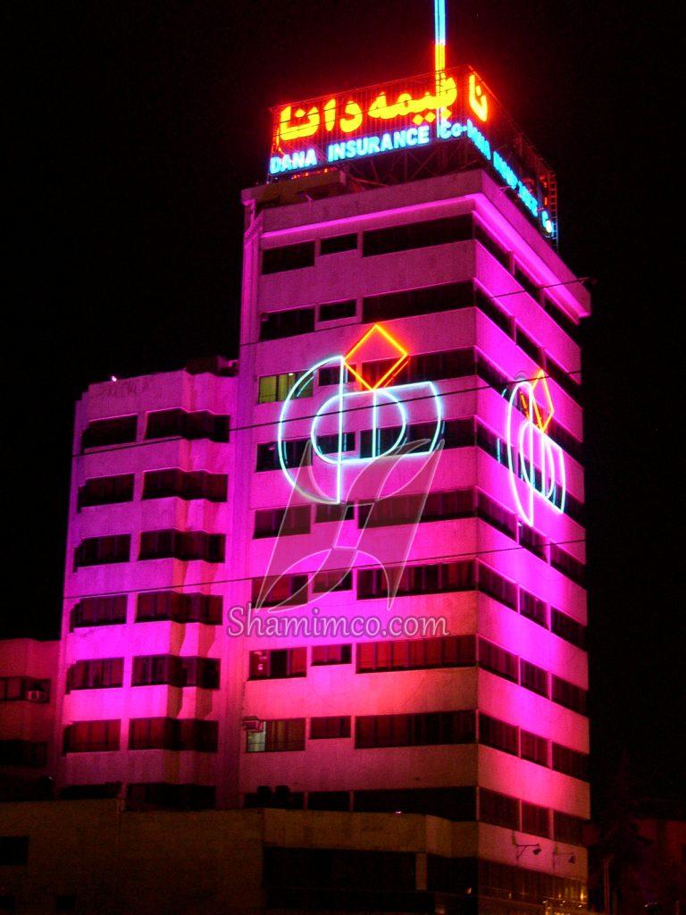 نورپردازی ساختمان بیمه دانا - 3