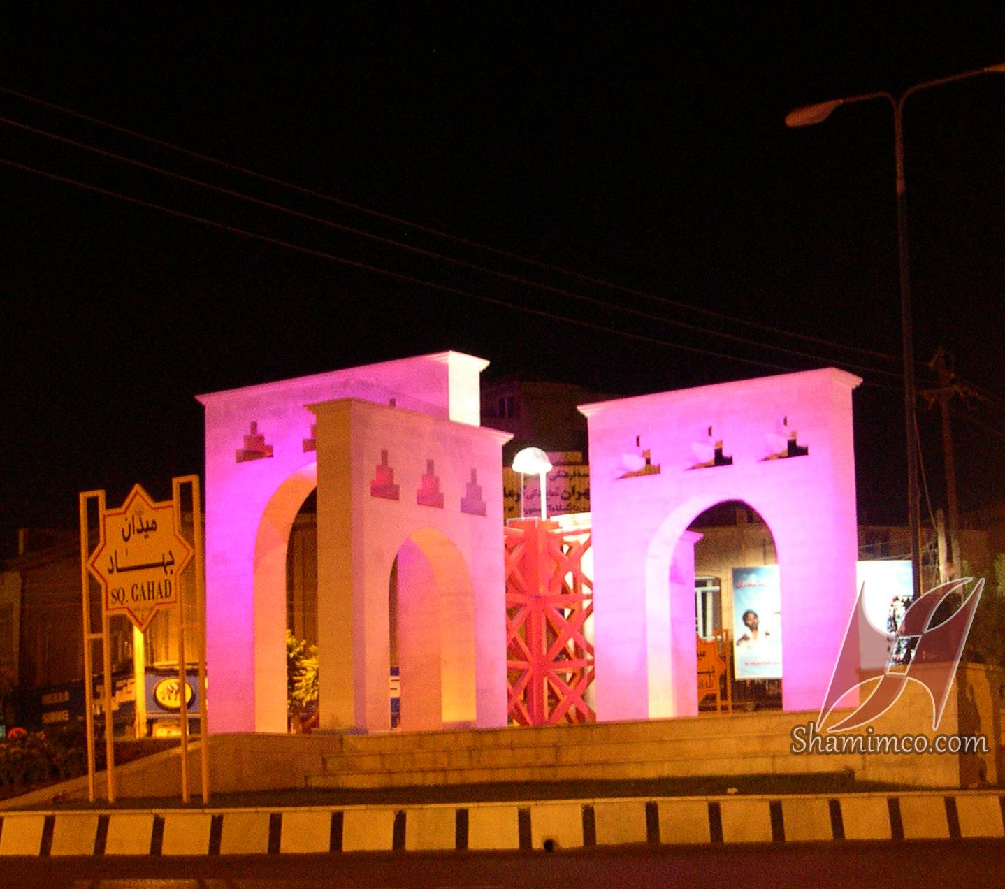 نورپردازی میدان جهاد کرمانشاه